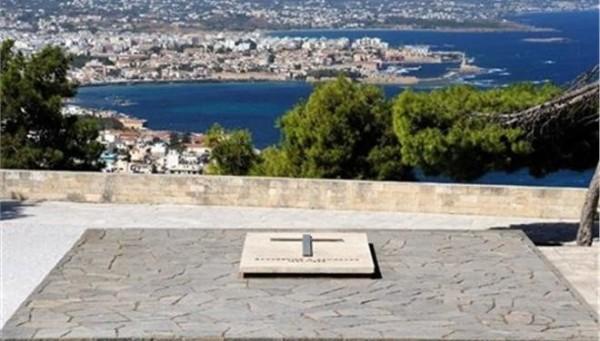 Venizelos Grave